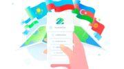zam vc 1stmain 180x100 - Маркетинговая стратегия в новой реальности: как сделать популярной систему международных переводов?