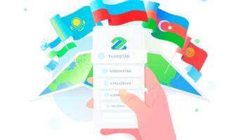 zam vc 1stmain 350x200 - Маркетинговая стратегия в новой реальности: как сделать популярной систему международных переводов?