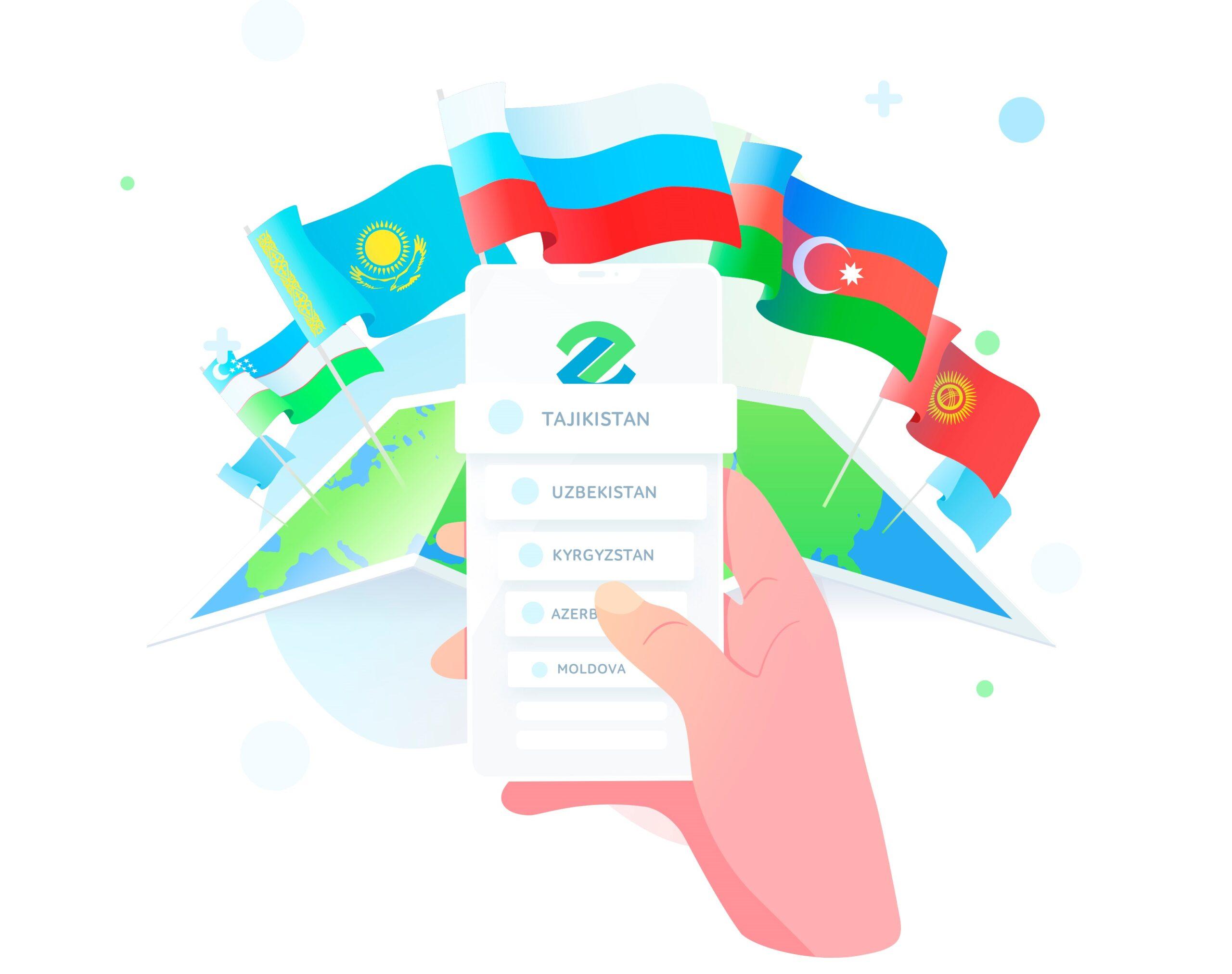 zam vc 1stmain scaled - Маркетинговая стратегия в новой реальности: как сделать популярной систему международных переводов?