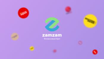 fon iz konkurentov 350x200 - Конкуренция в сфере международных переводов. Чем проект Zamzam будет  отличаться?