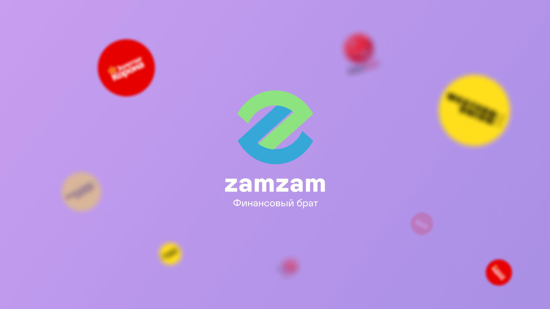 fon iz konkurentov - Конкуренция в сфере международных переводов. Чем проект Zamzam будет  отличаться?