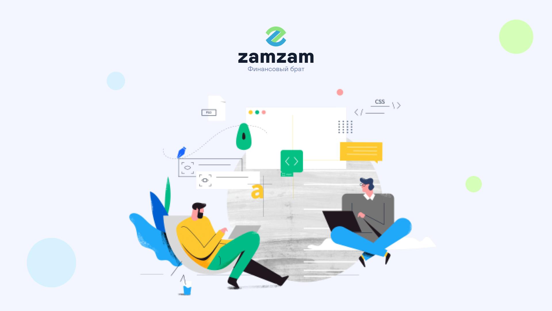 komanda razrabotchikov - Команда разработчиков Zamzam