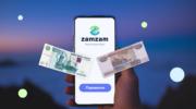 zamzam kak ustroena platezhnaja sistema 180x100 - Zamzam: как устроена платежная система
