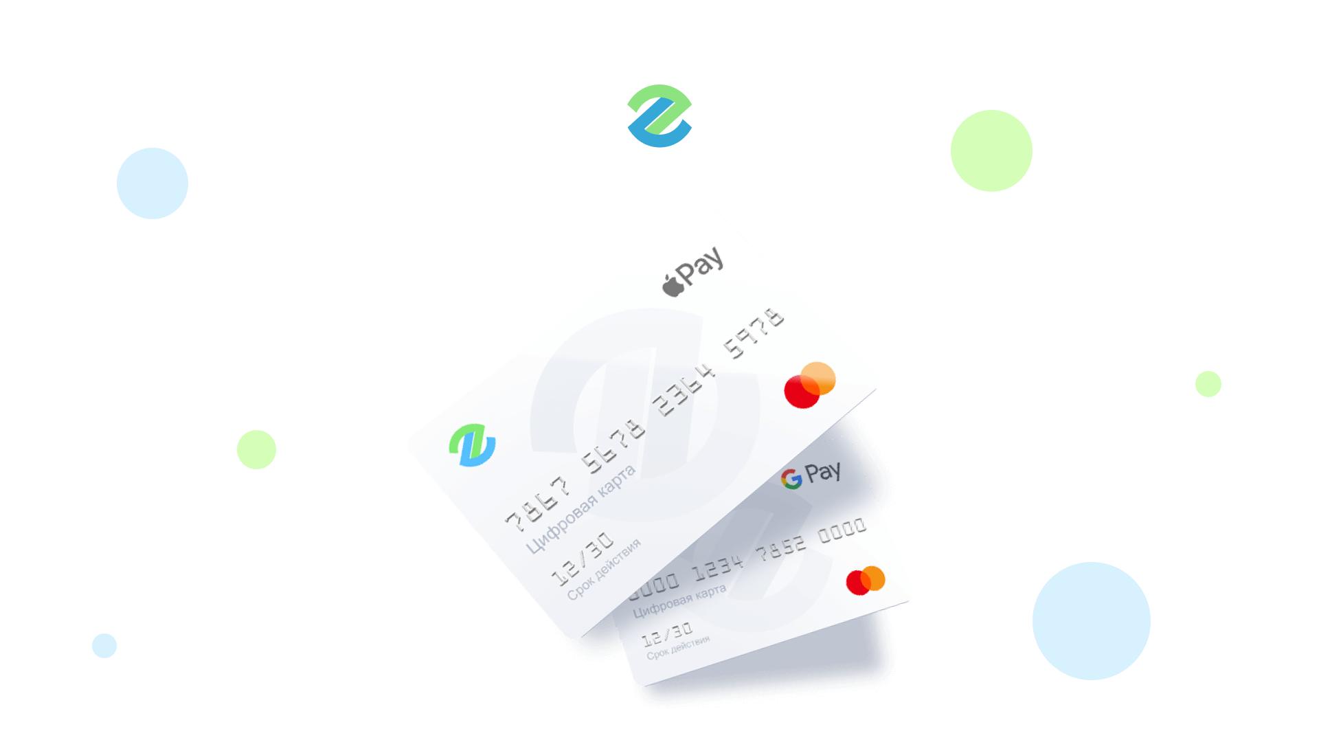 birtualnaja karta zamzam2 2 - Банковская карта для мигрантов от Zamzam – просто, быстро, доступно