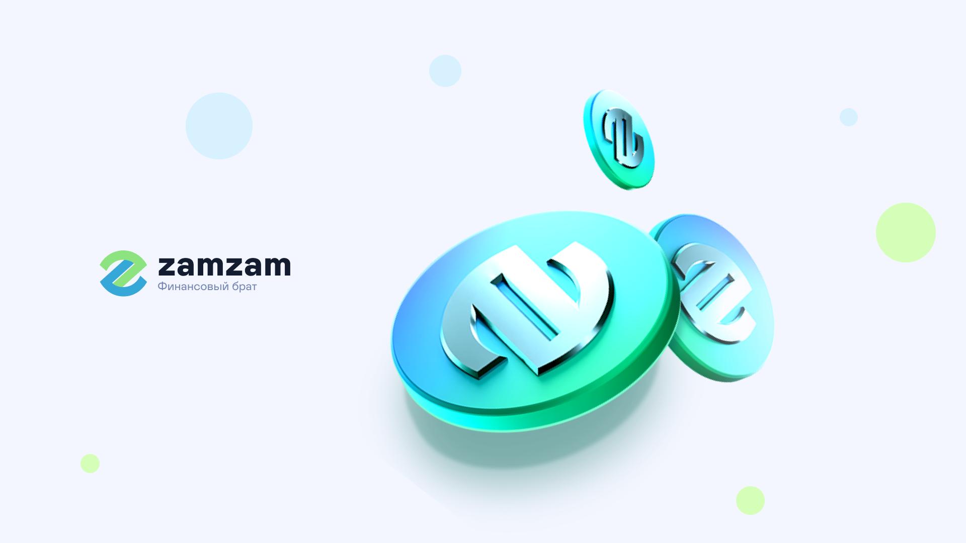 kriptovaljuta zam   novyj investicionnyj instrument1 - Криптовалюта $ZAM – новый инвестиционный инструмент